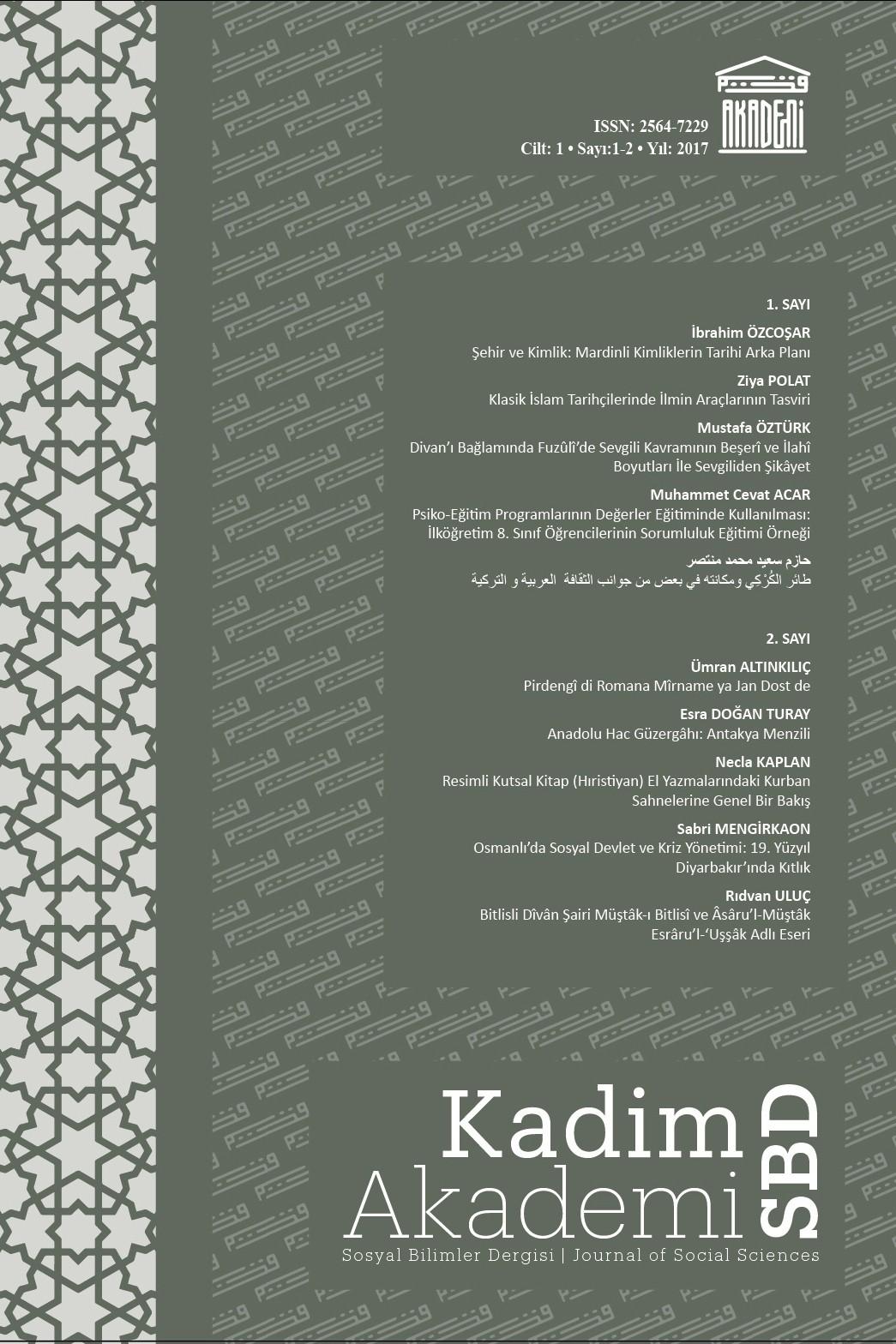 Kadim Akademi Sosyal Bilimler Dergisi